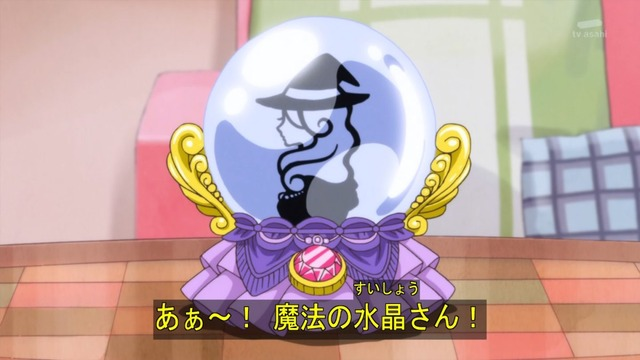 「魔法つかいプリキュア!」第11話感想 (18)