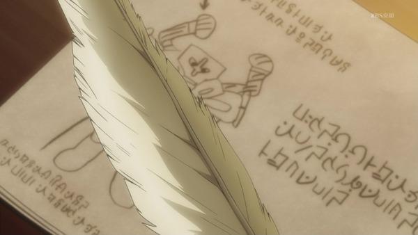 「ナイツ&マジック」4話 (18)