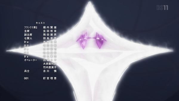「ダーリン・イン・ザ・フランキス」20話感想 (69)