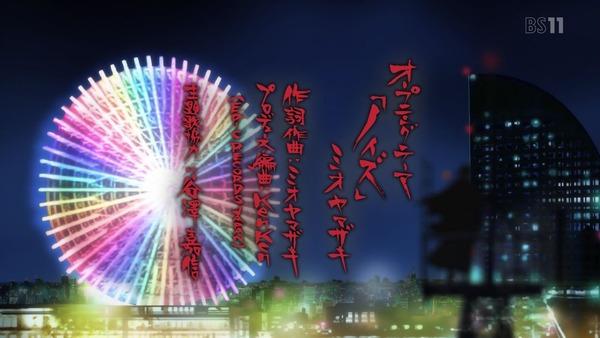 「地獄少女 宵伽」4期 1話 (10)