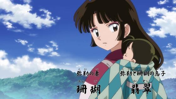「半妖の夜叉姫」第1話感想 (28)