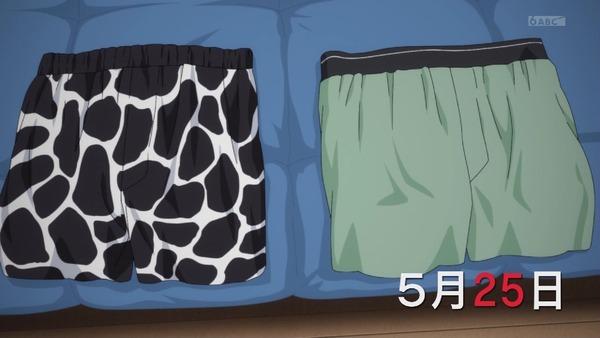 「青春ブタ野郎はバニーガール先輩の夢を見ない(青ブタ)」2話 (51)