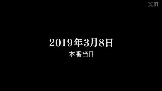 「ゾンビランドサガ リベンジ」10話感想 (45)