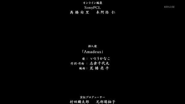 「シュタインズ・ゲート ゼロ」1話感想 (96)