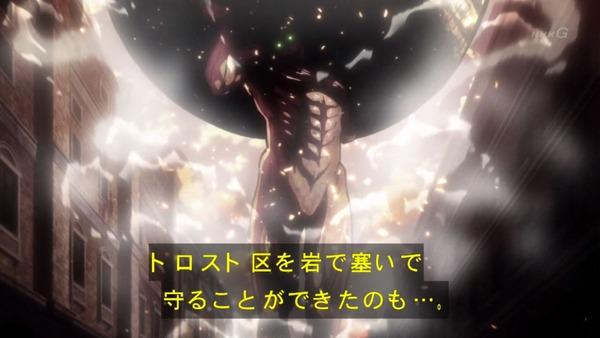 「進撃の巨人」55話感想 (55)
