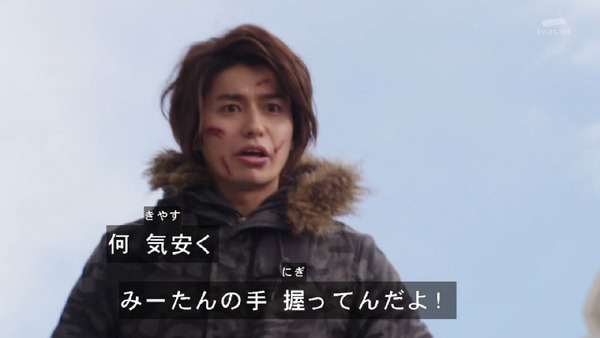 「仮面ライダービルド」28話 (33)