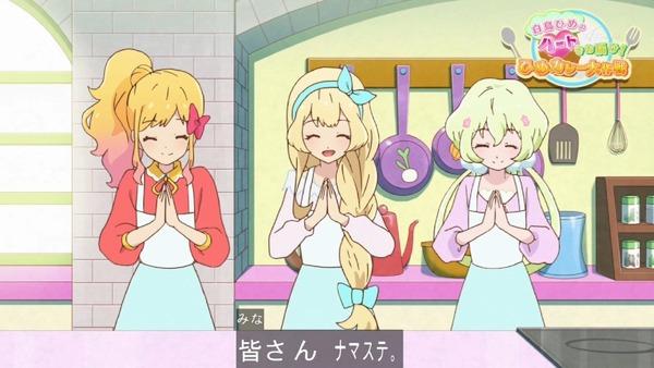 「アイカツスターズ!」第82話 (27)