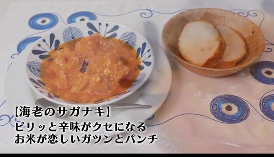 「孤独のグルメ Season9」3話感想 (120)
