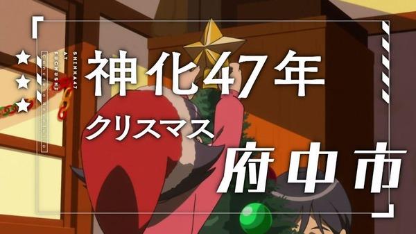 「コンクリート・レボルティオ 超人幻想」18話感想 (40)
