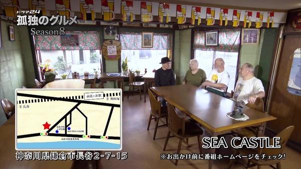 「孤独のグルメ Season8」7話感想 (129)