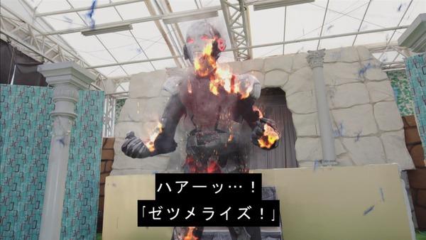 「仮面ライダーゼロワン」第1話感想 (51)