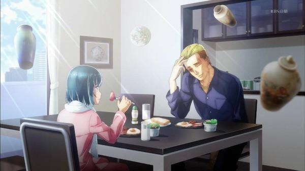 「ヒナまつり」1話 (72)