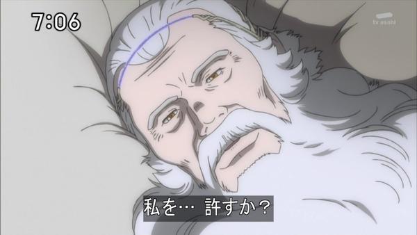 「機動戦士ガンダム UC」1話感想 (13)