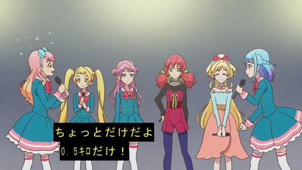 「アイカツフレンズ!」50話感想 (63)
