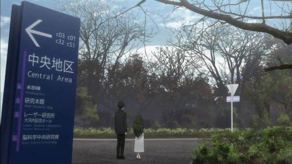 「シュタインズ・ゲート ゼロ」2話感想 (57)