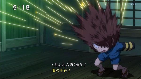 「ゲゲゲの鬼太郎」6期 3話 (39)