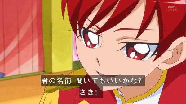 「キラキラ☆プリキュアアラモード」30話 (22)