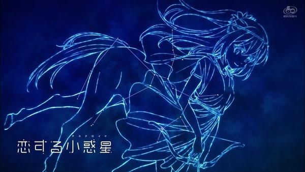 「恋する小惑星」2話感想 画像 (2)