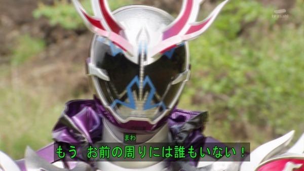 「仮面ライダーゴースト」 (28)