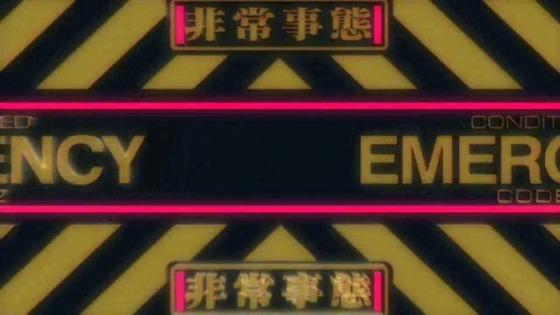 「ヱヴァンゲリヲン新劇場版序」感想 (128)