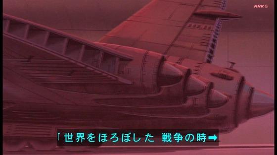 「未来少年コナン」第6話感想 (45)