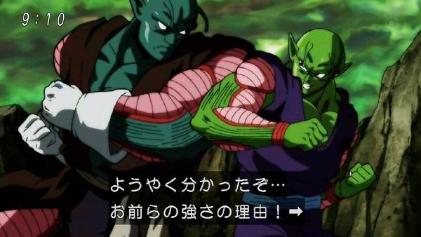 「ドラゴンボール超」118話 (18)