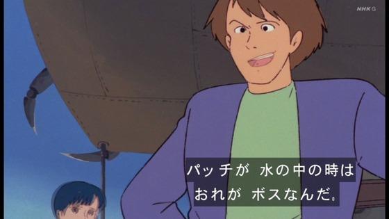 「未来少年コナン」第9話感想 (92)
