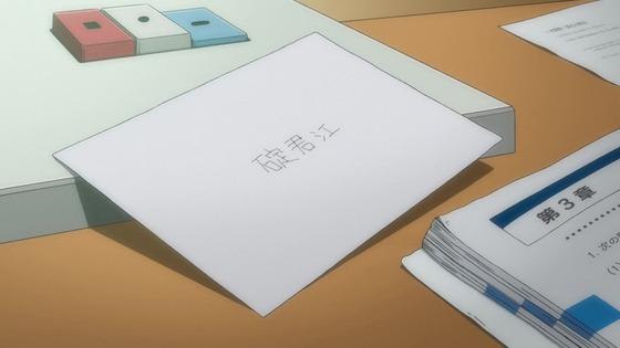 「ヱヴァンゲリヲン新劇場版:破」感想 (399)