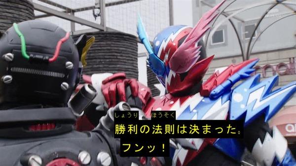 「仮面ライダービルド」20話 (34)