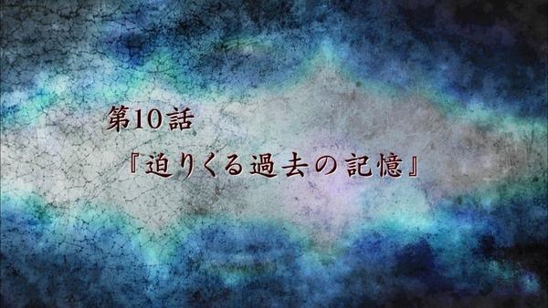 「CHAOS;CHILD(カオスチャイルド)」 (44)