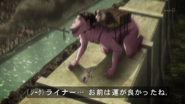 「進撃の巨人」55話感想 (45)
