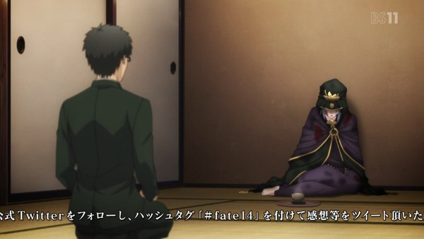 Fate/stay night [UBW] (18)