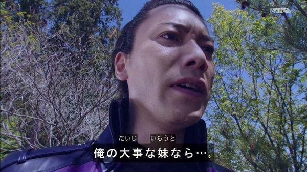 「仮面ライダージオウ」38感想 (8)
