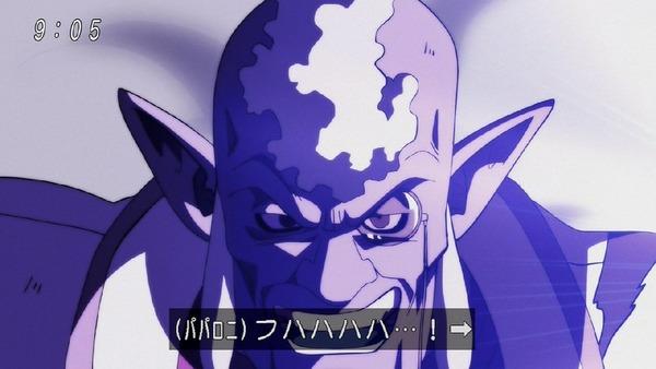 「ドラゴンボール超」121話 (2)