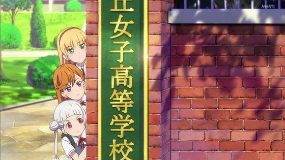 「ラブライブ!スーパースター!!」7話感想 (71)