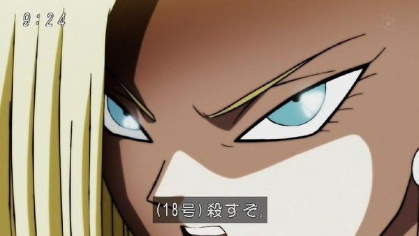 「ドラゴンボール超」117話 (33)