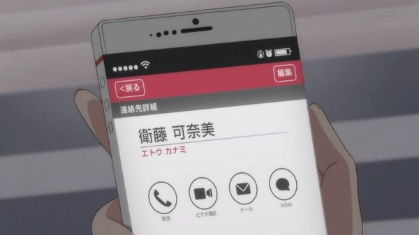 「刀使ノ巫女」2話 (22)