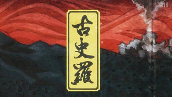 「ゴジラS.P」7話感想 (22)