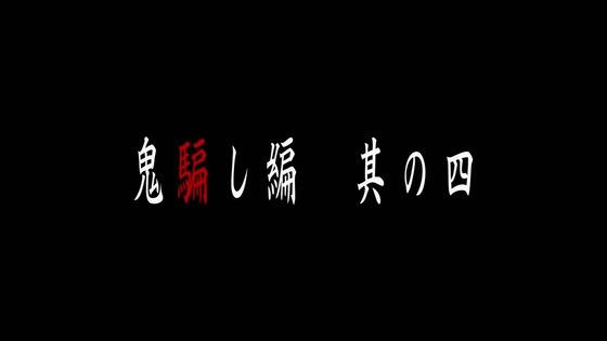 「ひぐらしのなく頃に業」第3話感想  (51)