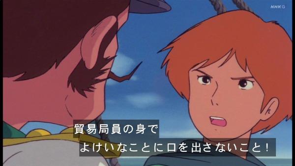 「未来少年コナン」第2話感想 画像  (66)
