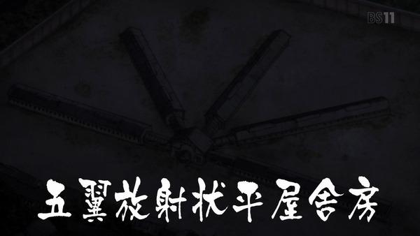 「ゴールデンカムイ」22話感想 (91)