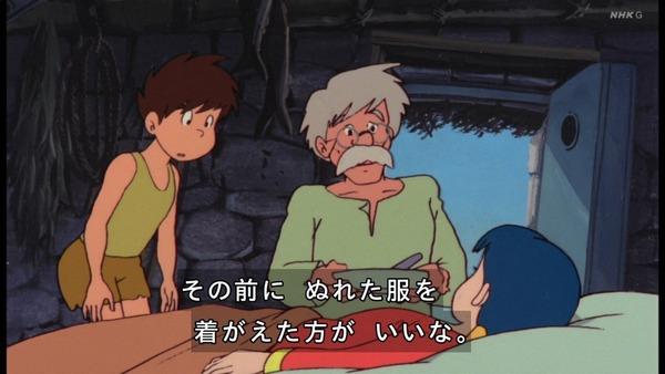「未来少年コナン」第1話感想 画像 (61)