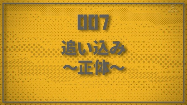 「モブサイコ100Ⅱ」2期 7話感想  (120)