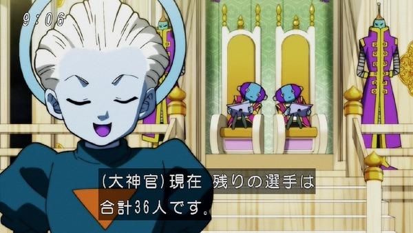 「ドラゴンボール超」107話 (8)