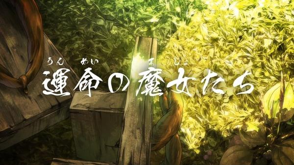 「ゲゲゲの鬼太郎」6期 35話感想 (2)