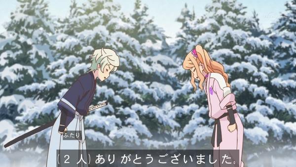 「アイカツスターズ!」第87話 (47)