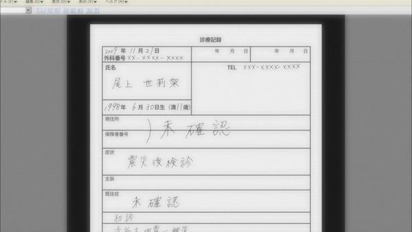 「CHAOS;CHILD(カオスチャイルド)」9話 (47)