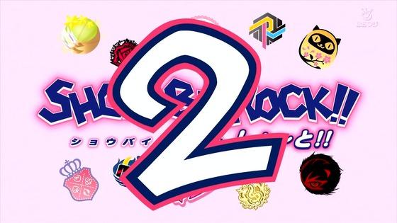 「SHOW BY ROCK!!STARS!!」1話感想 (73)
