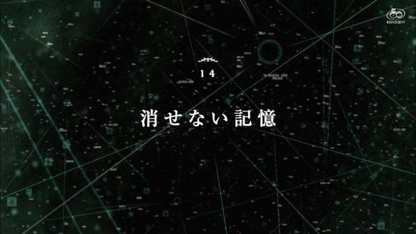 「盾の勇者の成り上がり」13話感想 (109)