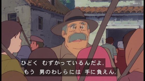 「未来少年コナン」第20話感想 画像 (31)